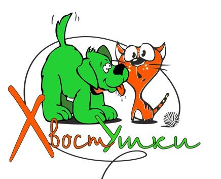 hvostushki.ru_-1.jpg