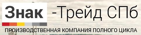 Znak-Trejd-O-kompanii-Mozilla-Firefox.jpg
