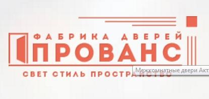 akten-doors.ru