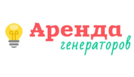 arendageneratorov