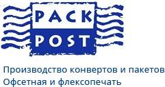 пакпост лого