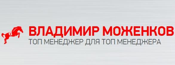 vladimirmozhenkov.com