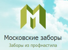 0 московские заборы