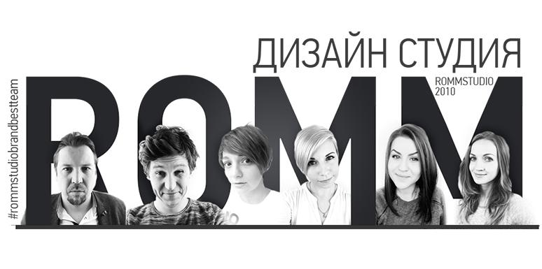 Сми-2