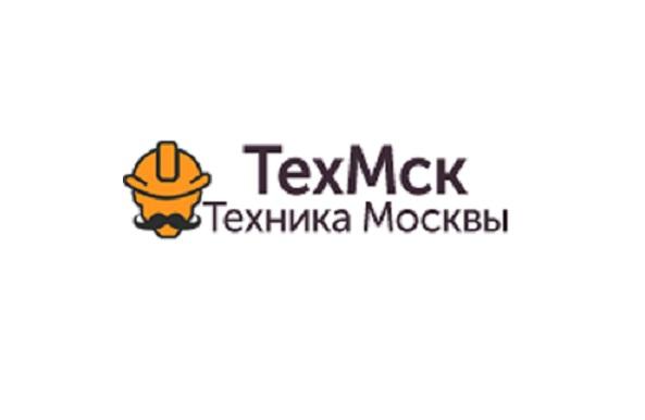 Техмск