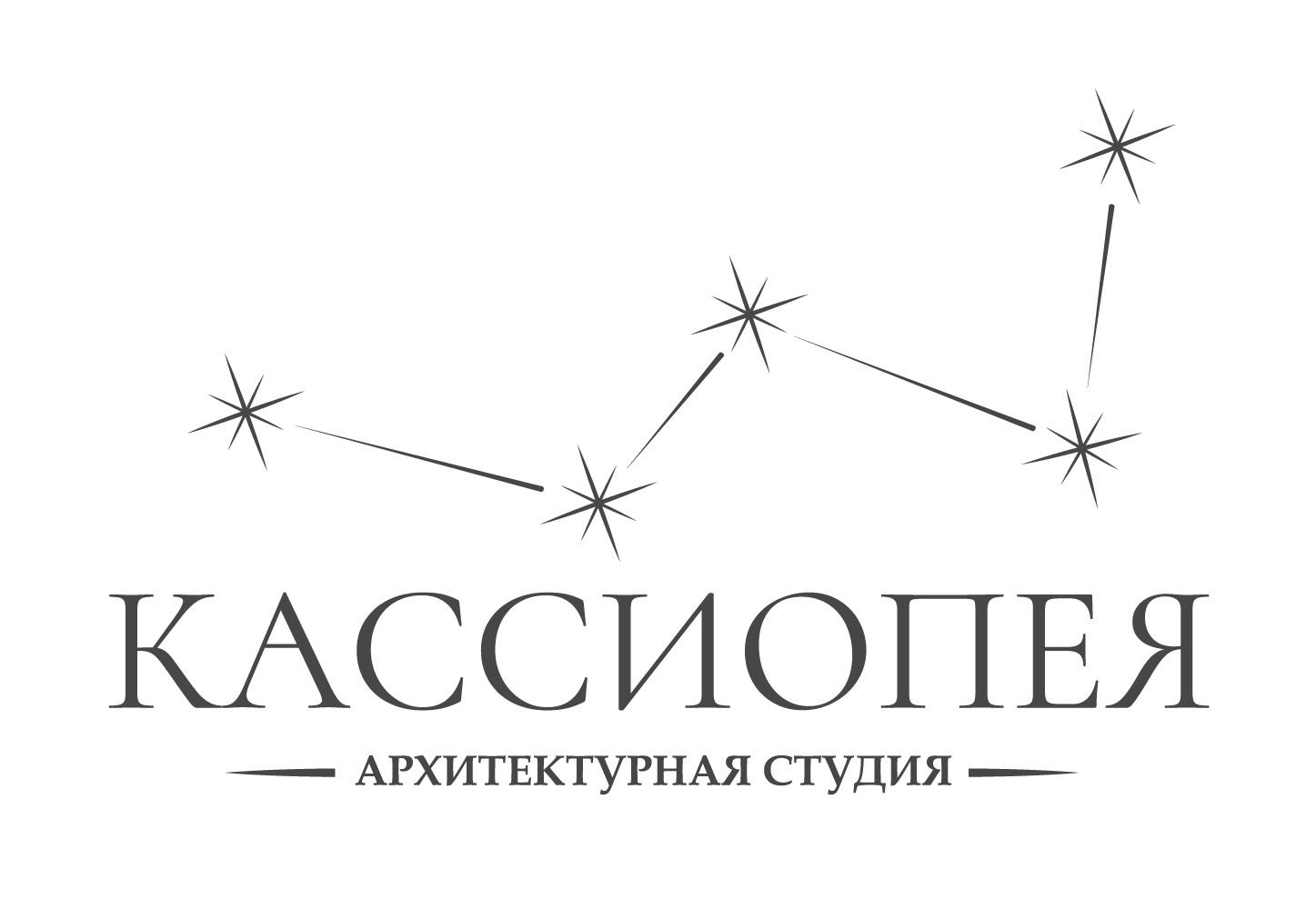 cassiopeia_logo