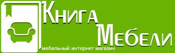 knigamebeli.ru logo