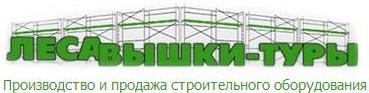 lesa-vishki.ru logo