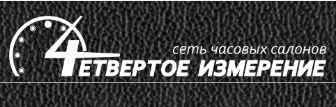 logo 4-izmerenie.ru