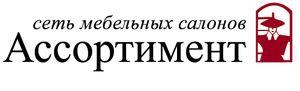 logo assortiment-nn.ru