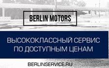 logo berlinservice.ru