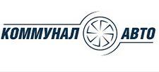 logo kommunal-avto.ru