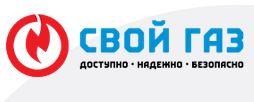 logo svoigaz.ru