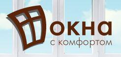 okna-s-komfortom.ru лого
