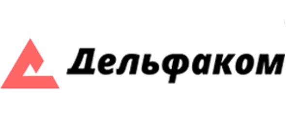 delfacom.ru