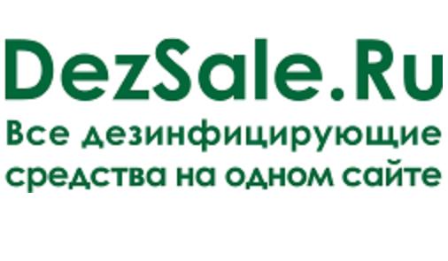 dezsale.ru