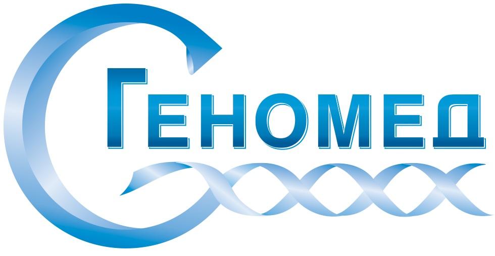 genomed.ru
