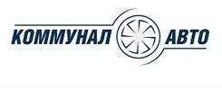 kommunal-avto.ru