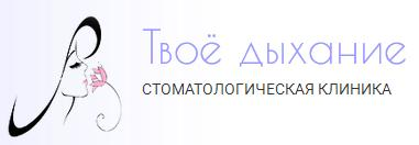 tvoedyhanie.ru logo