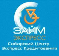займ-под-залог.рф