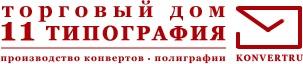 konvert.ru logo