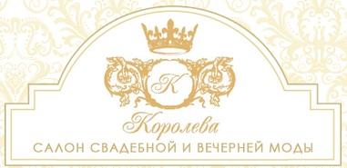 koroleva-bala.ru