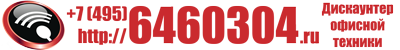 logo-6460304[1]