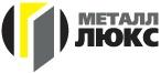 метеллюкс-2