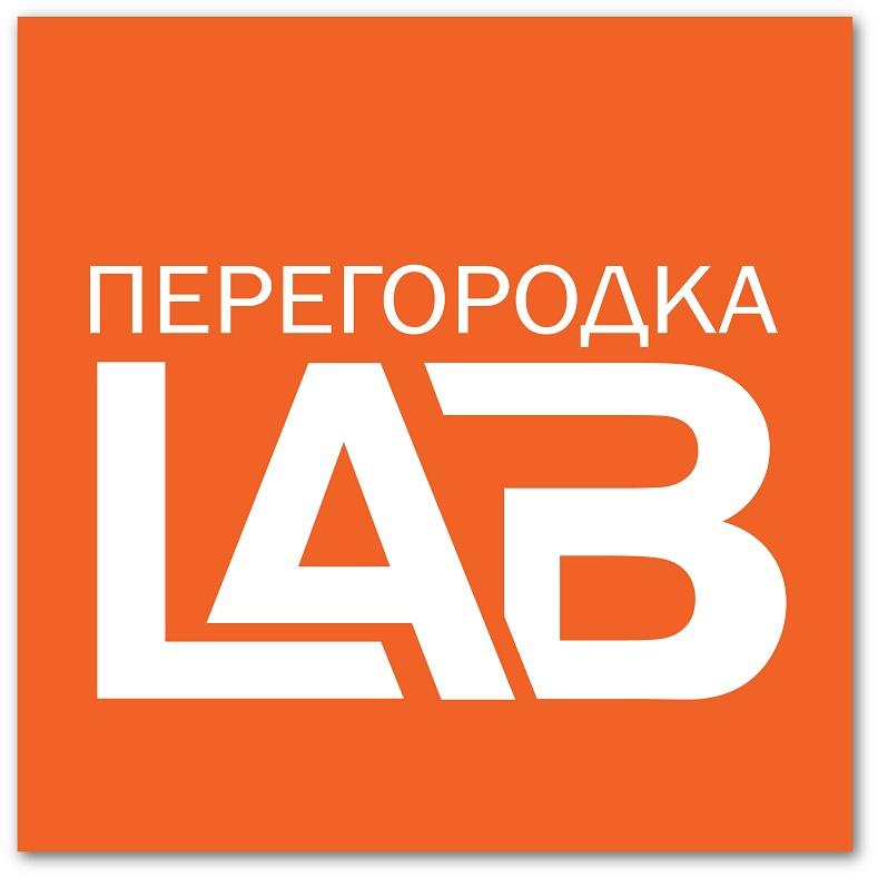 peregorodkalab.ru