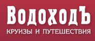 vodohod logo