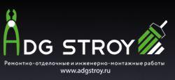 adgstroy.ru logo