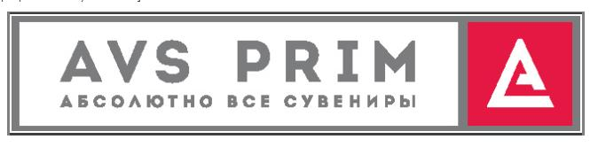 avs-prim.ru