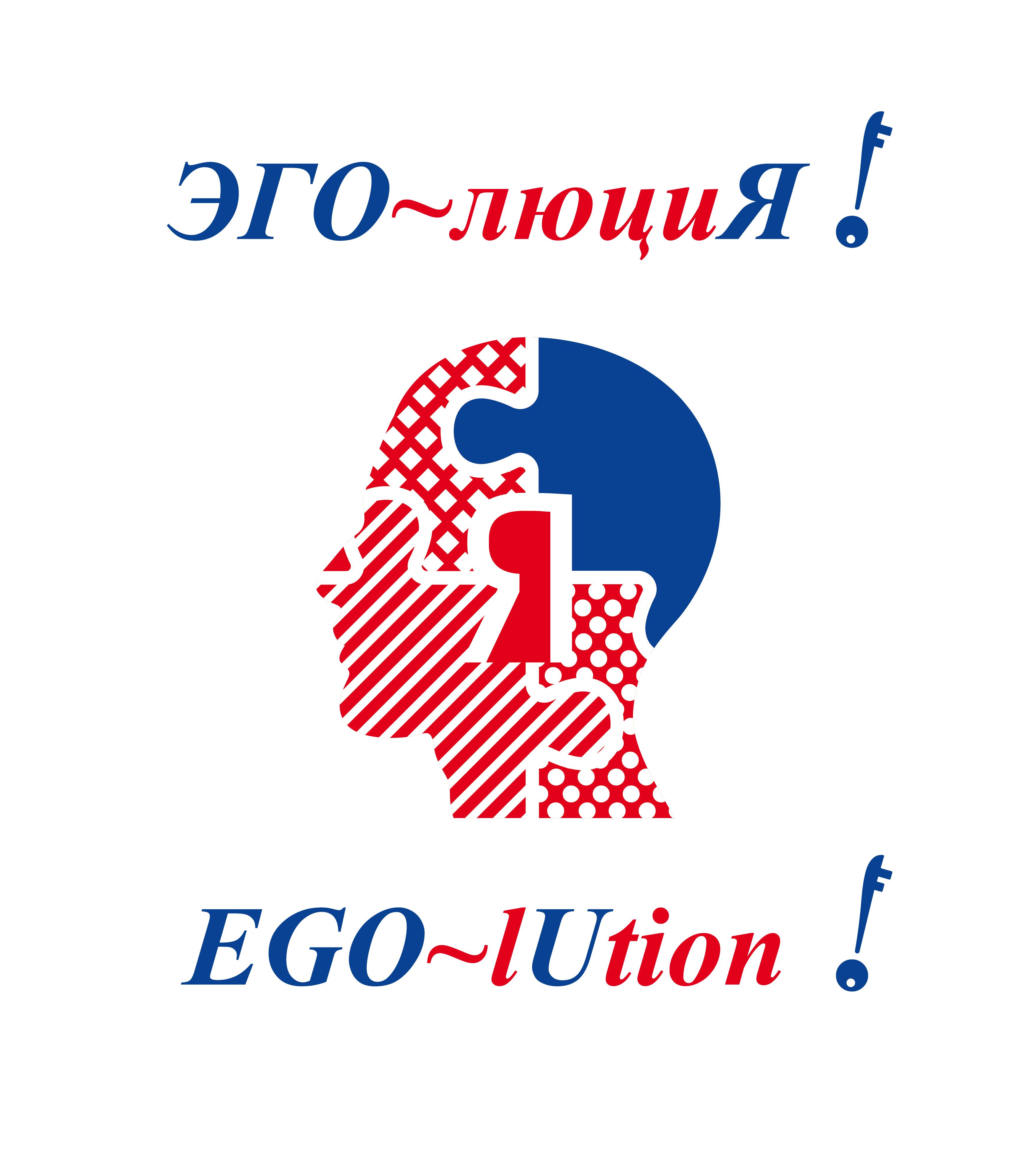 ego-lution.ru