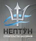 oooneptun.ru logo