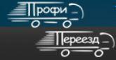 profipereezd.ru logo
