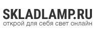 skladlamp.ru