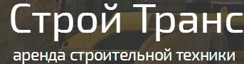 stroytranss logo