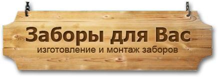 zaborvam.ru