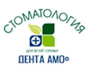 Дента Амо-2