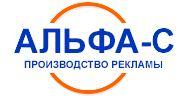 alfise.ru