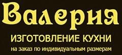 kuhni-moskva logo