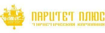 paritetplus