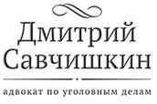 savchishkin logo