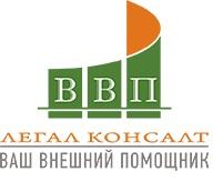 vvplc.ru