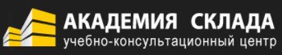 academ-sklad logo
