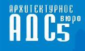 ads-5.ru