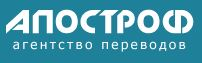 apostroph logo