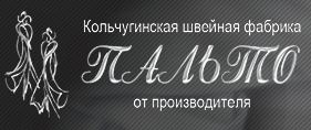 fabrikapalto.ru