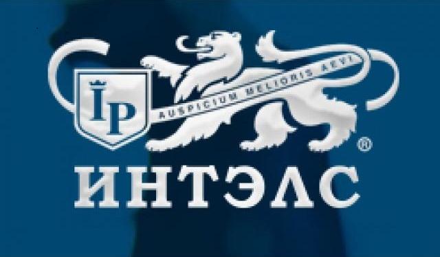 intels.ru