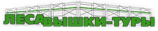 lesa-vishki logo